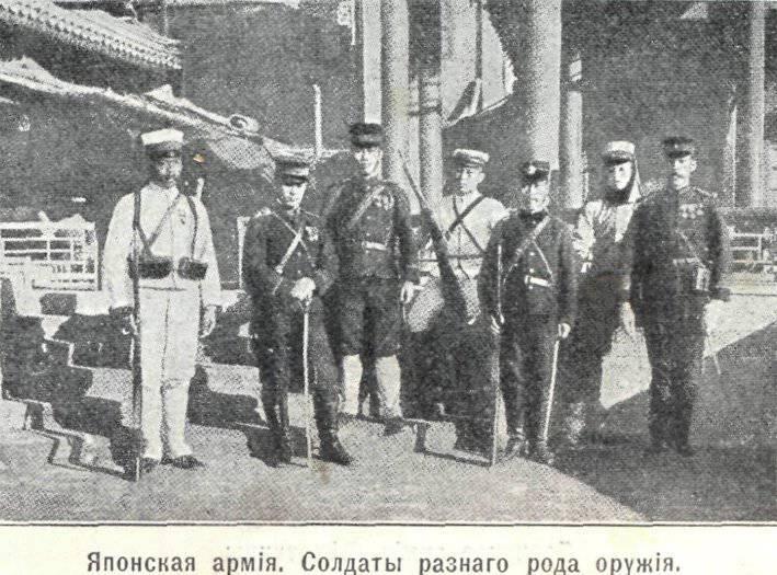 Verdad y mitos sobre la guerra ruso-japonesa 1904-1905.
