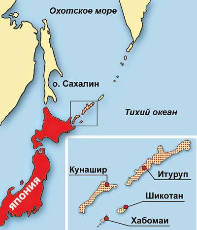O Japão continua a exigir as Ilhas Curilas
