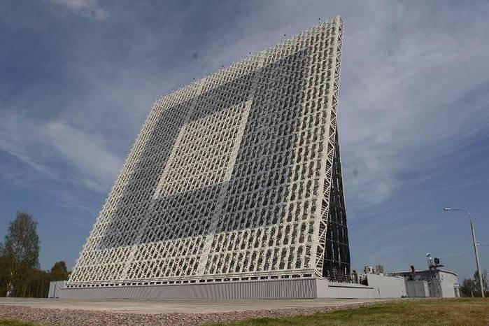 Testes do primeiro setor do radar de Voronezh-M são concluídos