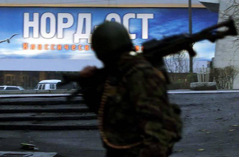 10はDubrovkaへのテロ攻撃から経過した年