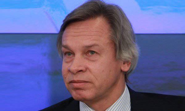 La Duma del Estado discutió la observancia de los derechos humanos en los Estados Unidos.