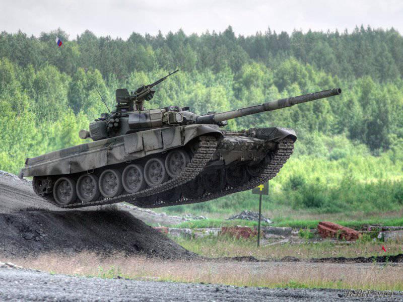 """Omsk acogió la conferencia """"Armor-2012"""""""