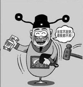 Chiffres choquants de la corruption en Chine
