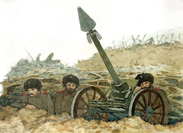 http://topwar.ru/uploads/posts/2012-10/1350982340_minomet.jpg