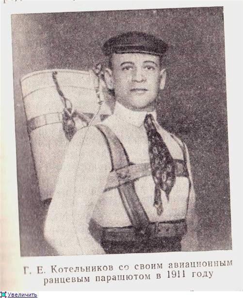 http://topwar.ru/uploads/posts/2012-10/1350983038_72406472_g.jpg