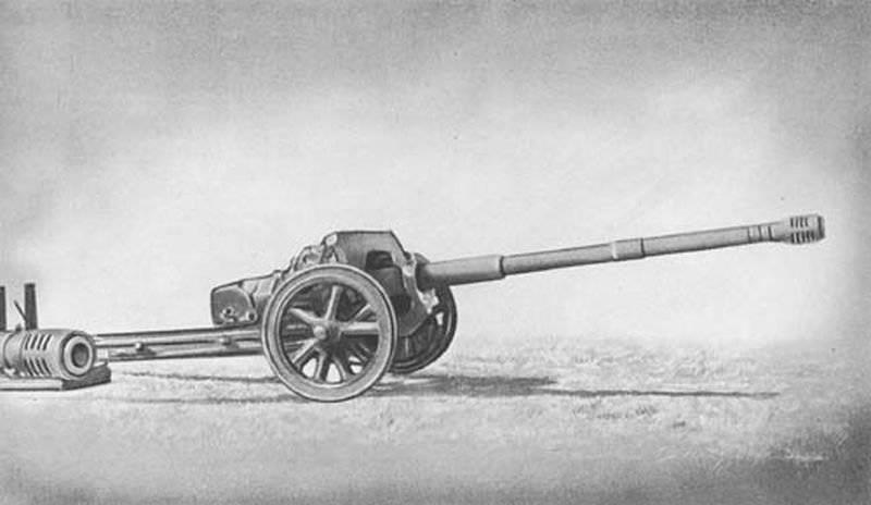 Canon antichar allemand PaK 41 75mm (7,5 cm PaK 41) (1941-1943gg)