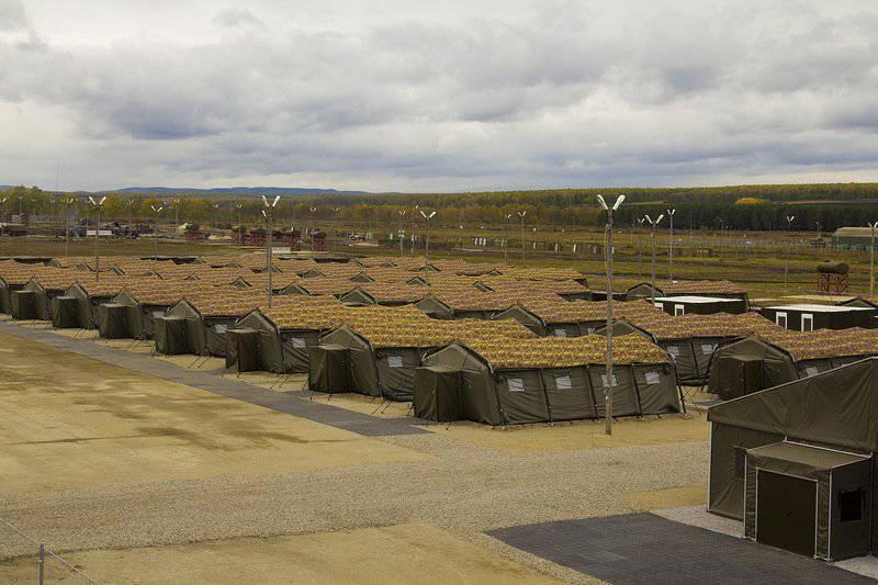 Compra de acampamentos de campo