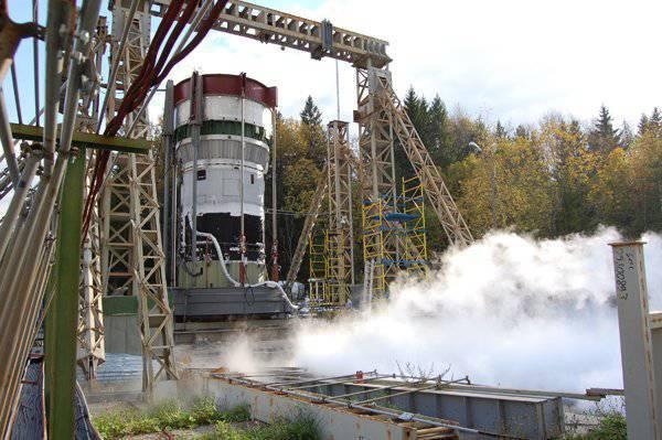 Os testes finais dos elementos de design do veículo lançador Angara foram concluídos