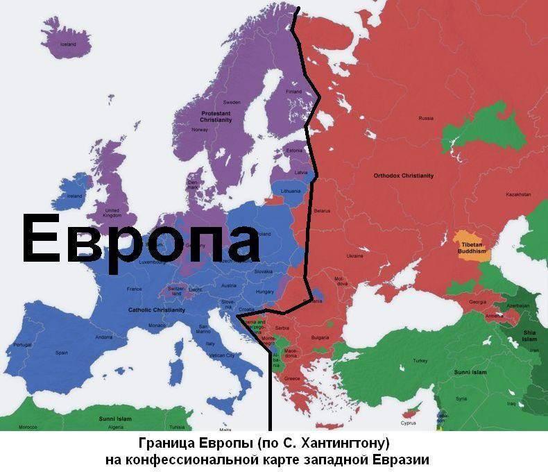 ¿Qué es Europa y por qué nos es ajena?