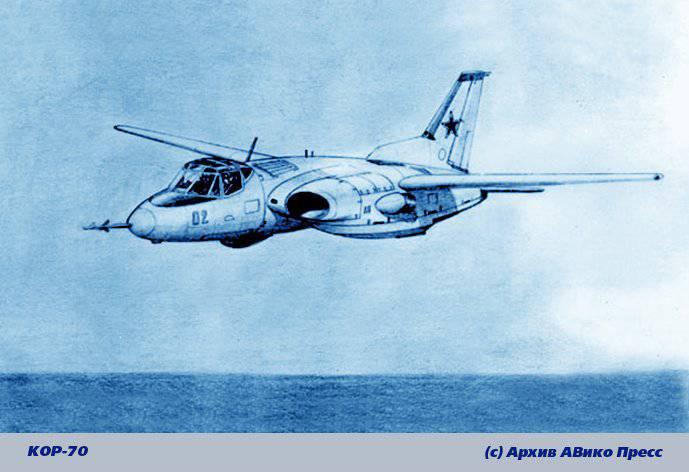 垂直離着陸を伴う実験航空機KOR-70