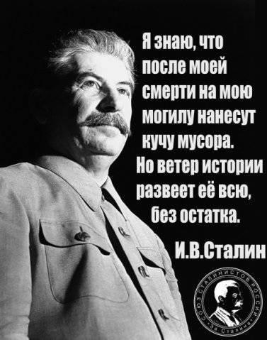 Le rouble de Staline - à l'aube d'une nouvelle ère