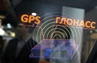 Roscosmos quer conectar a América ao GLONASS e criar uma corporação estatal