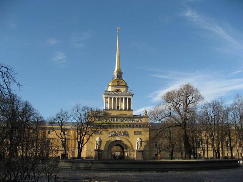 セントアンドリュースの旗は、サンクトペテルブルクの海軍本部の海軍将校の移転に敬意を表して建造されました。