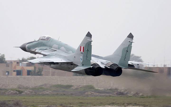 ペルーの空軍のためのロシアの供給