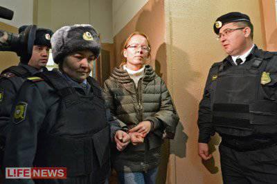 "Papeles ""caso"" Oboronservisa ""arrestado"