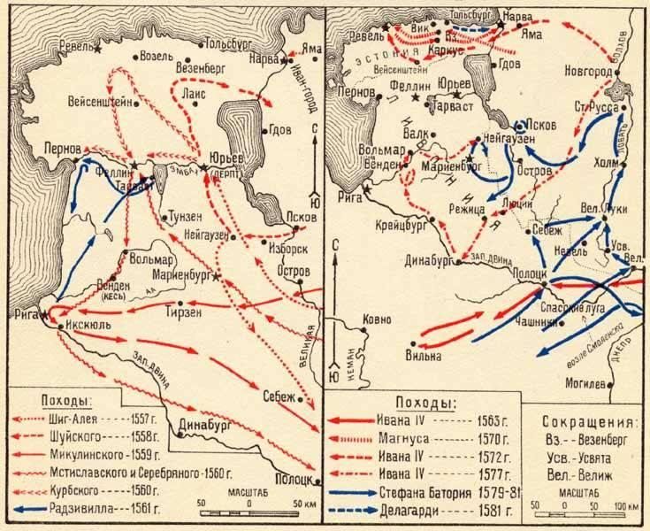 Victoire et défaite de la guerre de Livonie. Partie de 3