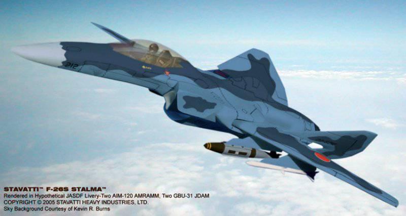L'avion non utilisé - F-26 STALMA (USA), génération VI polyvalente