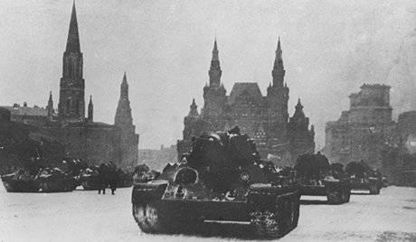 Le défilé légendaire 7 Novembre 1941 année
