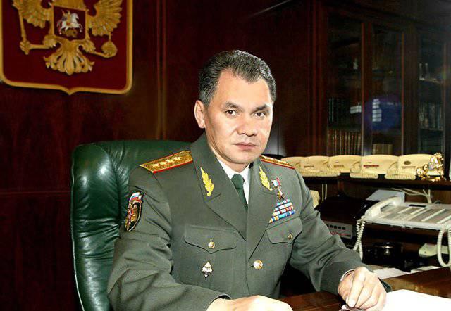 Emergencia en el Ministerio de Defensa.