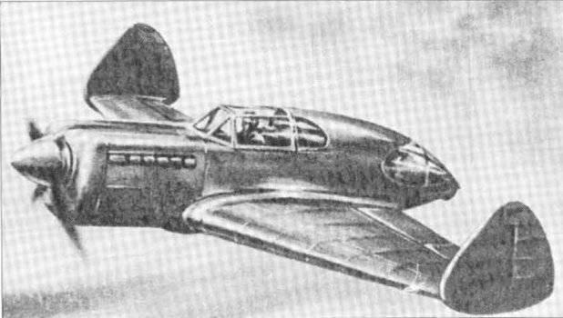 Combattant expérimental CAM-7 Sigma