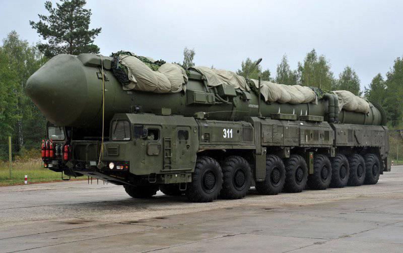 Moscou insiste em tornar a redução adicional de armas nucleares multilaterais - Ministério das Relações Exteriores da Rússia