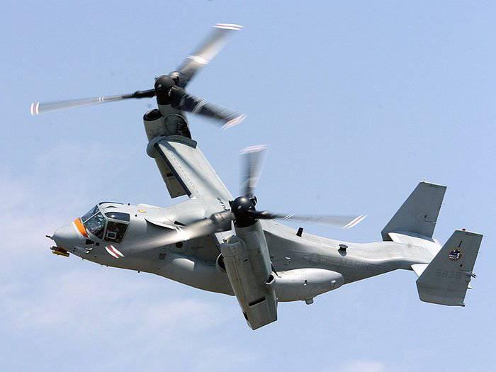 Conversível Mi-30 (rascunho)