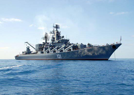 Destacamentos de buques de guerra de las flotas del Pacífico y del Mar Negro se envían en largas caminatas