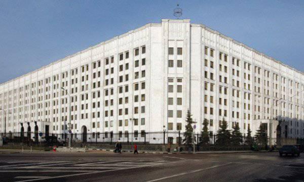 O Ministério da Defesa não dá milhares de apartamentos 1,3 para militares