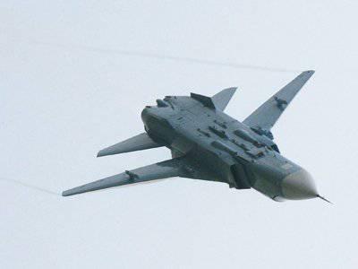 Bombardeiro Su-24 queimou na região de Rostov