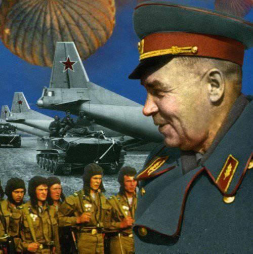 रियाज़न हायर एयरबोर्न कमांड डबल-रेड बैनर स्कूल का नाम जनरल ऑफ़ आर्मी वी। एफ। मार्गेलोव के नाम पर रखा गया जन्मदिन मुबारक हो!