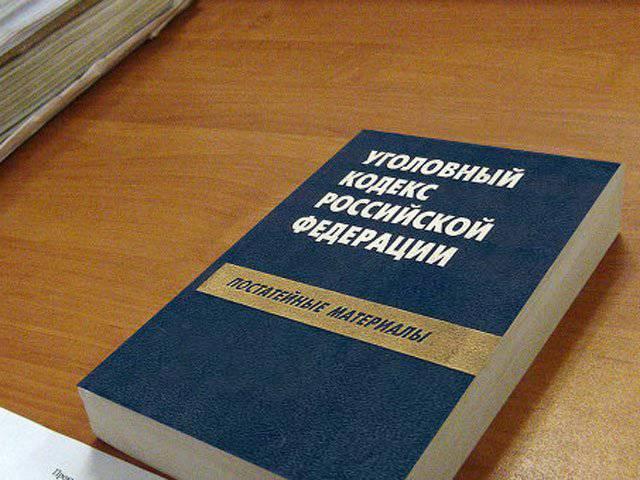 До каких тысяч рублей считается не взятка