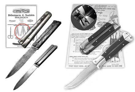 Первые прототипы ножа-бабочки