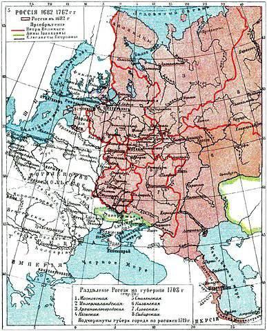 18 11 월 1775. 제국의 새로운 지역 부문에 관한 선언문이 발행되었습니다.