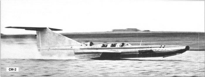 Первые советские экранопланы – экспериментальные экранопланы СМ