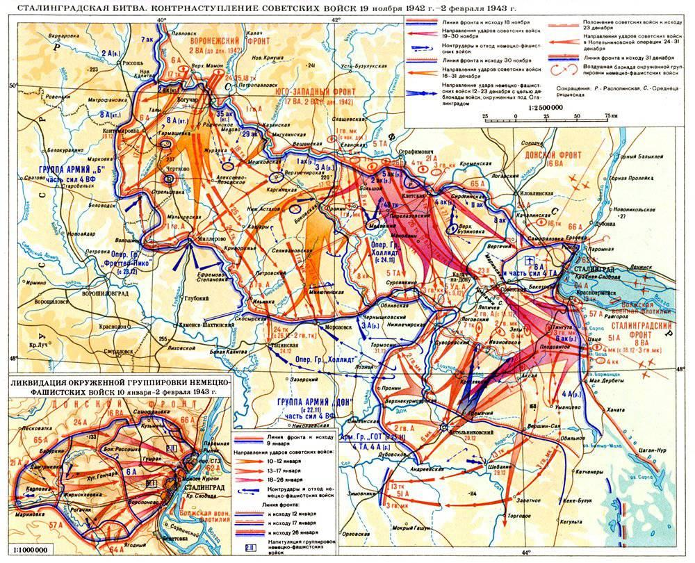 http://topwar.ru/uploads/posts/2012-11/1353268534_iv_stalingrad_map-2_hr.jpg
