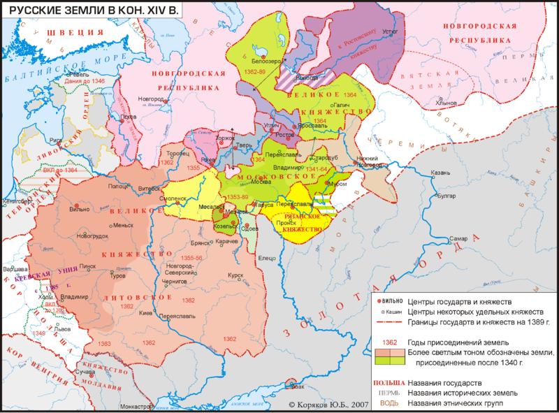 """""""Litovschina"""". Guerra Lituana-Mosca 1368 - 1372"""