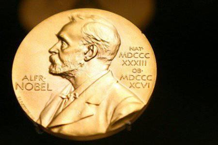 Путина один из кандидатов на Нобелевскую премию мира