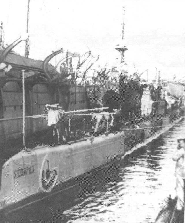 Barlar denizaltı