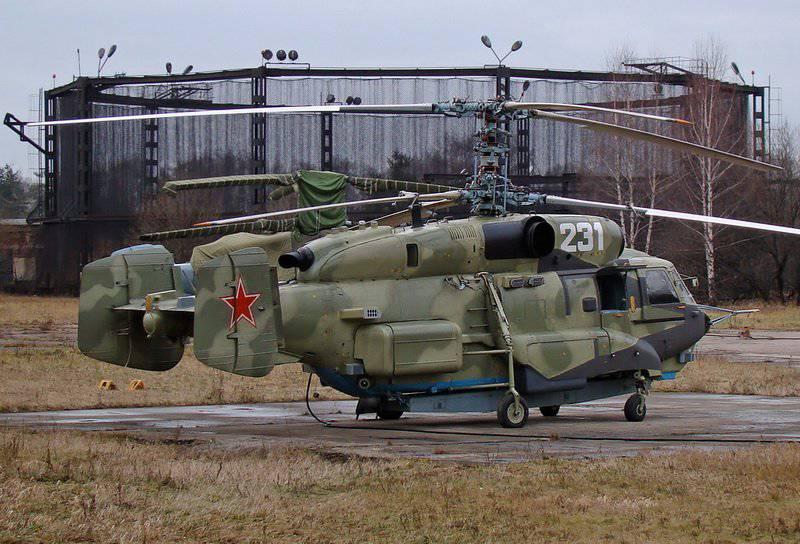 Вертолет ДРЛО – Ка-31