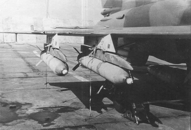 Самолёты. МиГ-21 в Афганистане