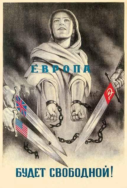 सोवियत सैनिकों और अधिकारियों (1944-1945) की नज़र से यूरोप की महिलाओं को आज़ाद कराया