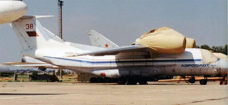 Avión de reconocimiento de radar y designación de objetivo AN-72Р (ed. 88)