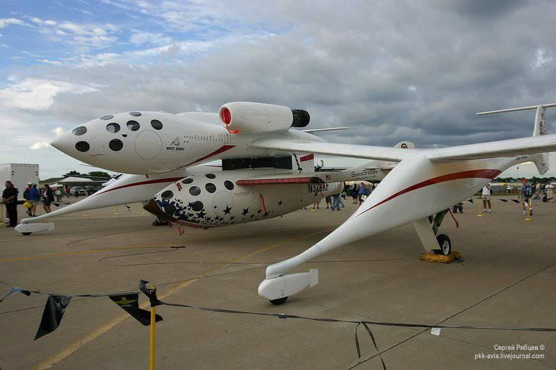 व्हाइट नाइट - हमारे समय के सबसे असामान्य विमानों में से एक