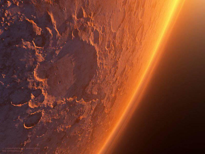 Тайна четвертой планеты