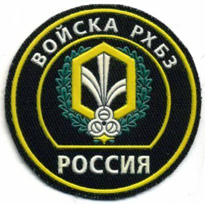 http://topwar.ru/uploads/posts/2012-11/thumbs/1352780562_den_voysk_radiozashity.jpg