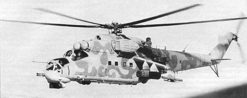 «Вертушки», Афганистан. МИ-24