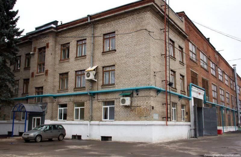 Центральная клиническая больница при управлении делами президента рф