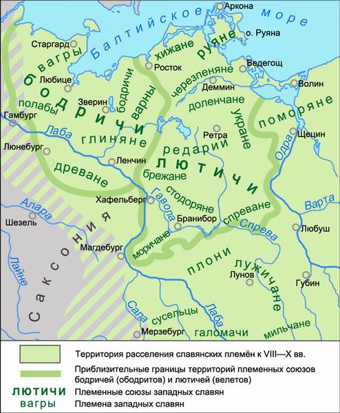 रूसी इतिहास का रहस्य: अज़ोव-काला सागर रूस और वरंगियन रूस। 2 का हिस्सा