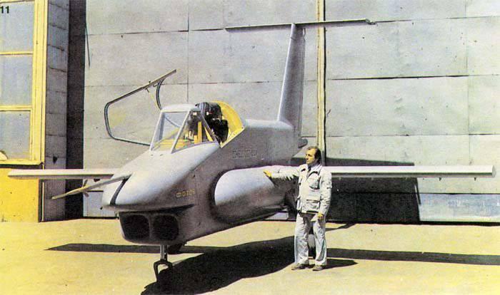 प्रायोगिक हवाई जहाज फोटॉन