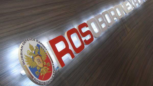 El Senado de los Estados Unidos aprueba la prohibición del Pentágono en los acuerdos de Rosoboronexport